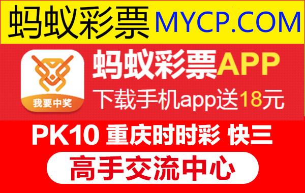 北京pk10两期计划网址 北京赛车网页二期计划 北京全天pk拾计划数据
