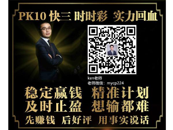 北京pk全天计划网页 重庆时时彩内部公式 时时彩人工计划手机版