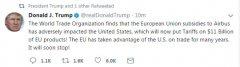 特朗普:美国将向欧盟110亿美元的商品