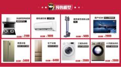 中国常州网 常州第一门户网 常州龙网