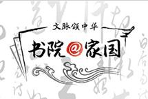 百名外国青年用影像传播中国文化