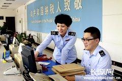 滦南:创新服务途径 打造高效政务环境