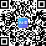 行政审批瘦身提速 河北省政务服务大厅