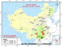 全国主要公路气象预报(4月17日20时至