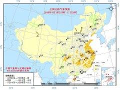 全国主要公路气象预报(4月16日20时至