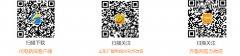 北京世园会:22条精品旅游线路及三大出