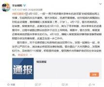 男子将多辆共享单车扔进河里 北京朝阳