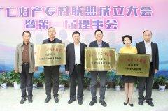 """妇产专科联盟""""联""""甘藏 为藏区女同胞"""