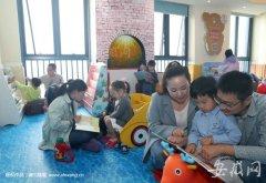 桐城市共享绘本馆开放 免费借阅让孩子