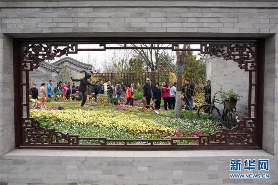 (北京世园会)(1)北京世园会进行全负荷压力测试