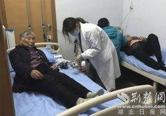 樊城区深化家庭医生签约服务 社区居民