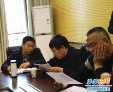 """""""书写中国""""首次捐赠仪式在中牟县商"""