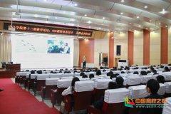 许昌学院成功举办第十三期教学论坛