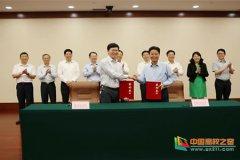 桂林医学院与桂林市人民政府签署桂林