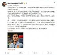 卡纳瓦罗宣布放弃中国男足主教练职位