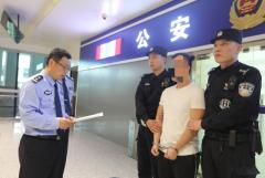 湖北警方劝返一名跨国销售假药犯罪境