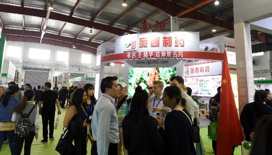 共筑健康盛宴!仲景宛西受邀参加25届世博威健康产业博览会