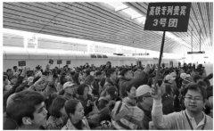 """东北首趟""""高铁+旅游""""列车昨日开行"""