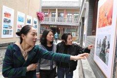 第二届中国(日照)新闻摄影周启动