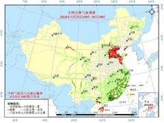 全国主要公路气象预报(5月25日20时至